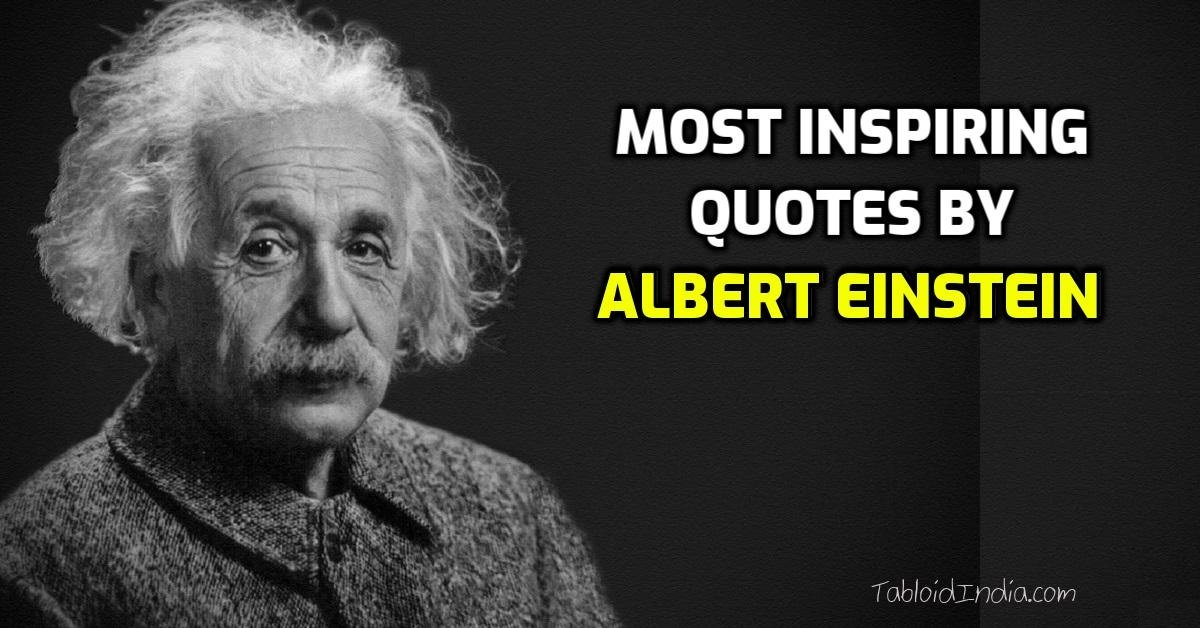 Motivational Quotes by Albert Einstein