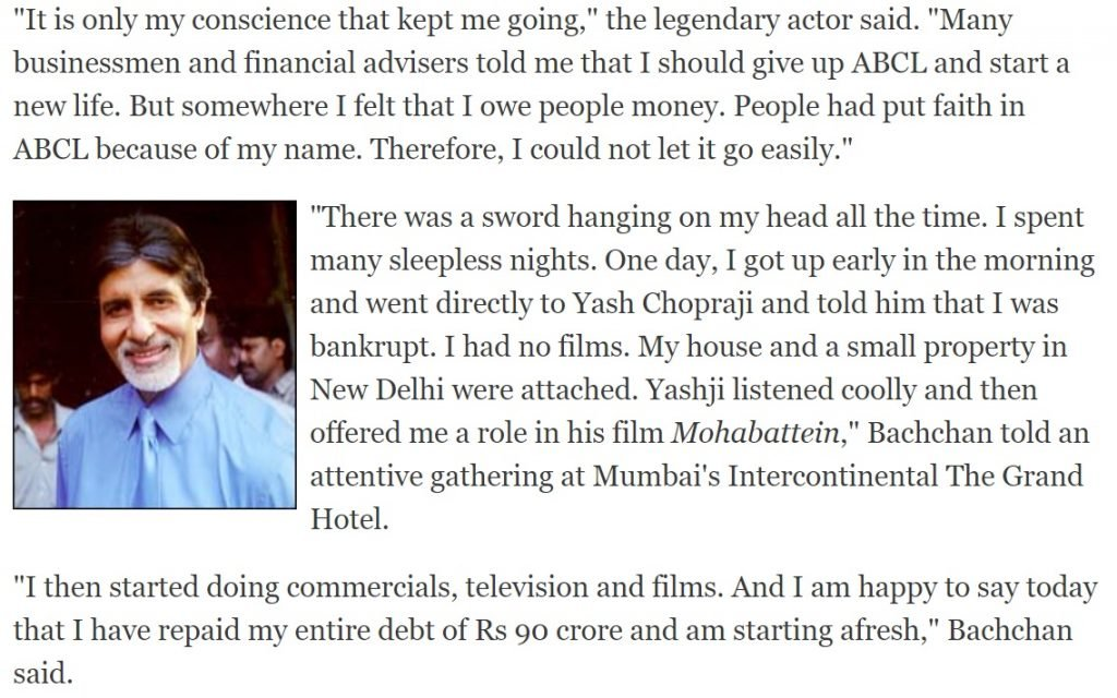 Amitabh Bachchan interview from Rediff