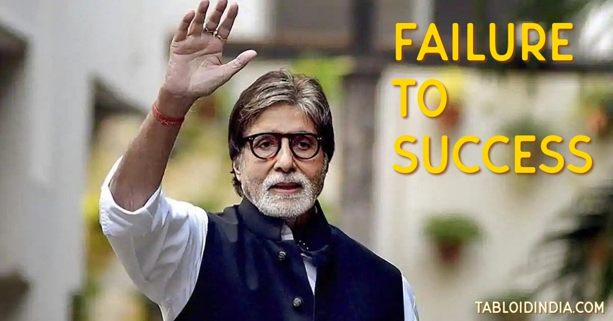 Failure to Success - Inspirational Life Story of Amitabh Bachchan