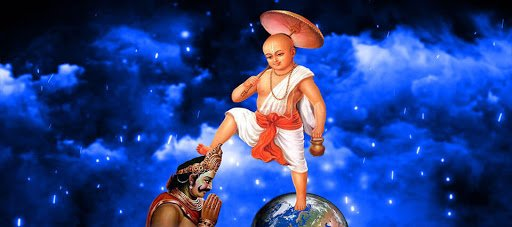 Legend of Vamana-avatar and King Bali